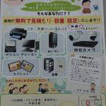 DSC_8754